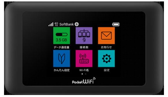 softbank_601hw_ex