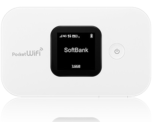 SoftBank 607HW