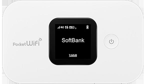 softbank_607hw_ex